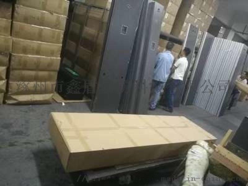 防水安检门XD-AJM6厂家供应