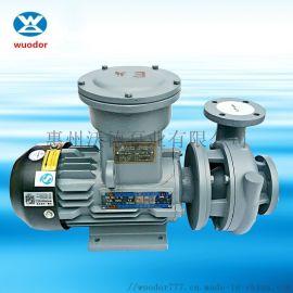 温控设备5.5kw热油泵YS-35F元新同款高温泵