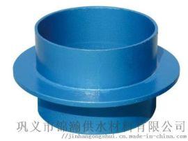 钢性防水套管生产厂家