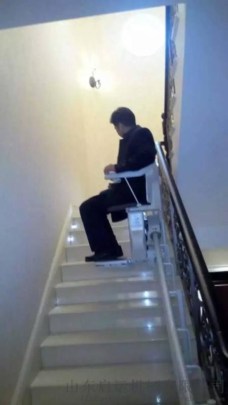 益陽市座椅電梯曲線升降椅煙臺市銷售爬樓電梯椅