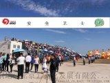 杭州亞運會臨時看臺搭建