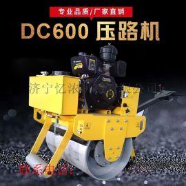 济宁GYD60手扶压路机厂家直销 小型振动压实机