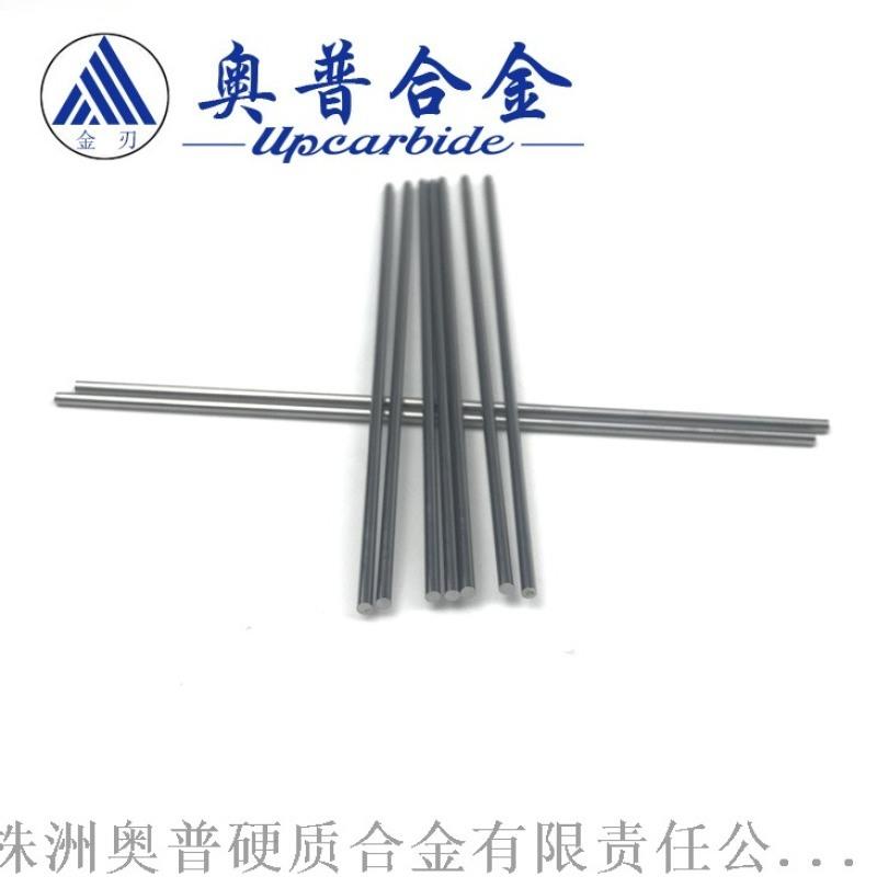 YG12精磨加工硬质合金圆棒φ1.8*110MM