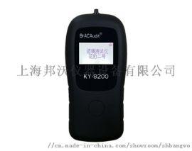 深圳科运 花豹2号便携式酒精检测仪