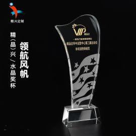 风帆水晶奖杯 企业年度表彰水晶奖杯定制