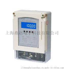 上海燕赵YDDS760单相电能表
