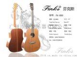 芬克斯FK-880高端面单原声民谣吉他41寸