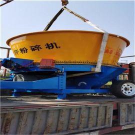 多功能玉米秸秆破碎机 大型圆盘秸秆粉碎机