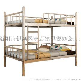 郑州钢制学校宿舍上下铺员工双层床定制厂家直销