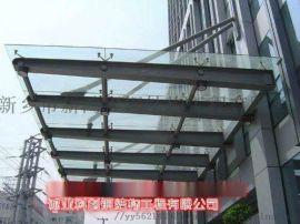 郑州新乡轻钢雨棚夹胶玻璃雨棚施工