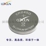 供應CR2450鈕釦電池 焊腳電池 電池座
