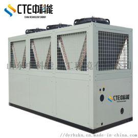 中科能超低温风冷模块 风冷模块机组 超低温空调