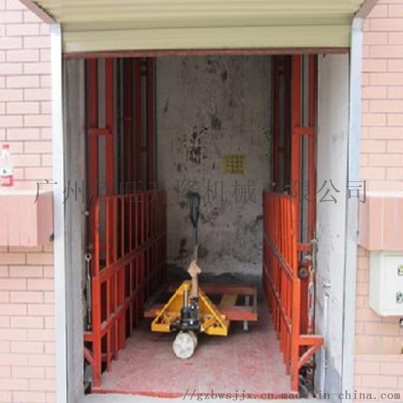 佰旺牌肇庆货梯升降机珠海货梯升降机茂名货梯升降机