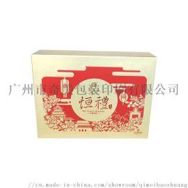 珠三角广州精品月饼盒生产订制工厂