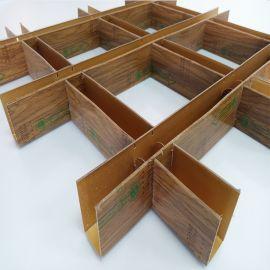 木纹铝格栅厂家直销吊顶天花材料黑色铝格栅规格定制
