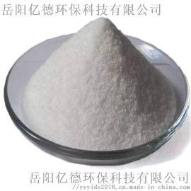 现货聚丙烯酰胺污水絮凝剂自来水净水剂