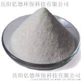 現貨聚丙烯醯胺污水絮凝劑自來水淨水劑