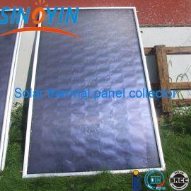 太阳能采暖高温高效平板太阳能集热器