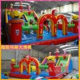 充气城堡价格,充气大滑梯图片,儿童充气蹦蹦床气模玩具,郑州厂家直销。