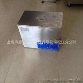 供应金属制品表面处理超声波清洗机  14L超声波清洗器SCQ-5211