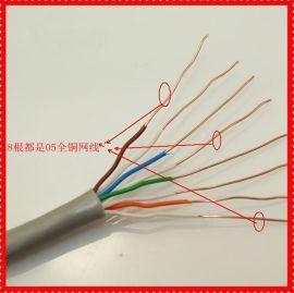 超五类六类网线 扬州开美线缆厂家直销批量生产