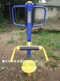 洪江公园健身器材,一套健身器材包安装价格,户外运动器材厂商