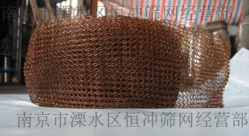 南京气液过滤网-滤网|气液网|油气分离过滤网-气液过滤网生产商