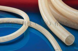 德国诺锐NORRES NORPLAST PVC 384除尘通风管 塑料管 PVC管