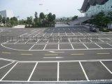 阳东停车场各种设备承包 阳江交通工程设施承接 道路车位标线规划