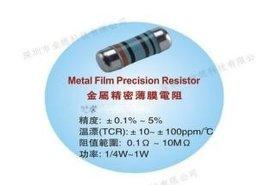 光颉金属膜精密电阻CSR0204FTDV2002
