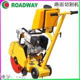 路得威路面切割機RWLG11混凝土路面切割機瀝青路面切割機小機器大動力