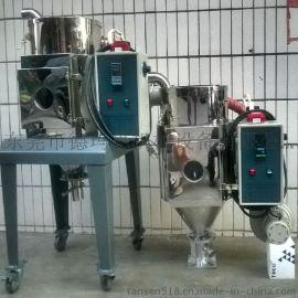 25KG塑料欧化干燥料筒 **塑胶欧化干燥机 双层环保型干燥机