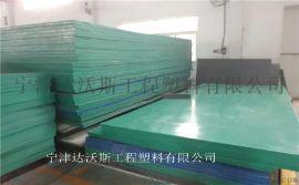 高密度聚乙烯板材加工厂家