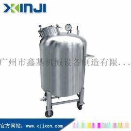 鑫基XJC压力罐,酒精罐,不锈钢储罐