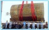 吉林、黑龍江安順DLD-10大力鍋爐吊裝帶