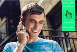 工厂专利私模点西恩A226触控迷你立体声蓝牙耳机