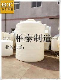 浙江塑料水箱嘉兴塑料储罐8立方水箱8吨pe水箱8000Lpe化工储罐