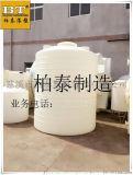 浙江塑料水箱嘉興塑料儲罐8立方水箱8噸pe水箱8000Lpe化工儲罐