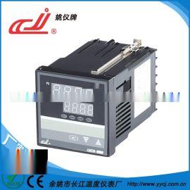 姚仪牌XMTD-9000系列智能温度控制仪