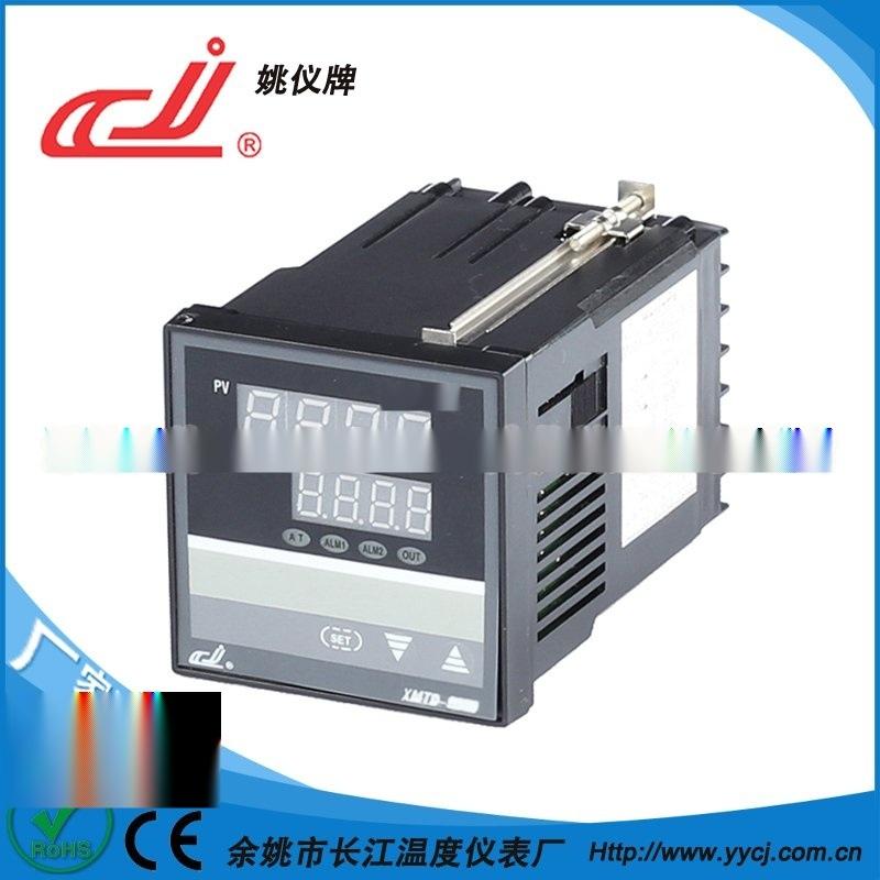 姚儀牌XMTD-9000系列智慧溫度控制儀