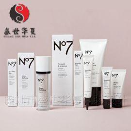 化妆品包装盒设计 深圳包装厂 创意包装设计