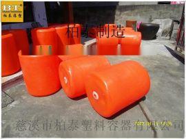 天津抽沙管道浮筒 500*750排泥管道浮桶 塑料浮体