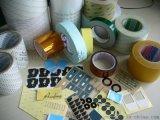 精密模切加工-膠粘制品-模切