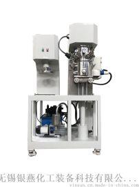 实验室小型双行星搅拌机 高粘稠物料真空搅拌机