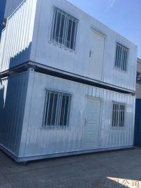 移动式办公集装箱,移动厢房 彩钢房材料