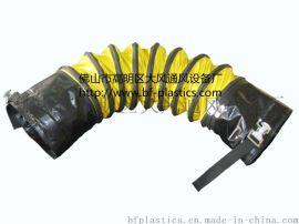 风管厂家供应阻燃耐酸碱PVC风管