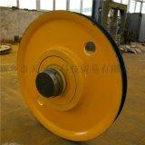 Φ300*45轧制滑轮片 5t起重机滑轮组 可定制
