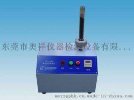 振实(拍击)密度测试仪 粉末密度测试仪