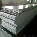 厂家供应铝板 花纹铝板 耐腐压型铝板 可定制加工