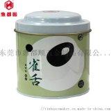 马口铁圆形雀舌茶叶铁罐